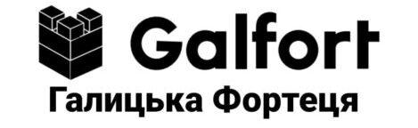 Галфорт